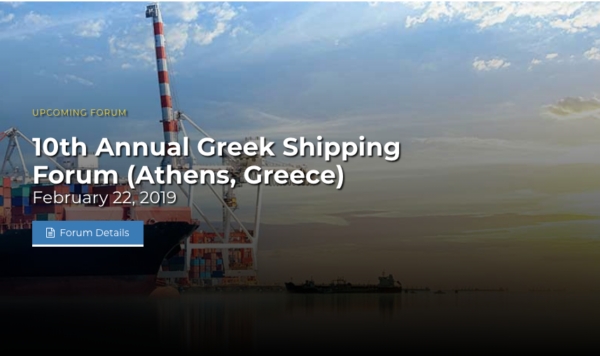 "10th Annual Capital Link Greek Shipping Forum"" - Hellenic"