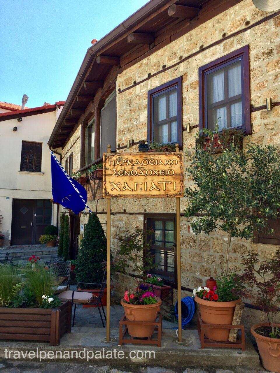 exterior of Hotal Hagiati